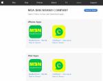 Ứng dụng hay cho iPhone hỗ trợ bán hàng online - Ứng dụng MuaBanNhanh