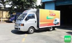 Thông số kỹ thuật xe tải Jac 1.25 tấn chi tiết nhất