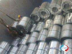 Vận chuyển sắt thép - Phương tiện vận chuyển hàng hóa đảm bảo